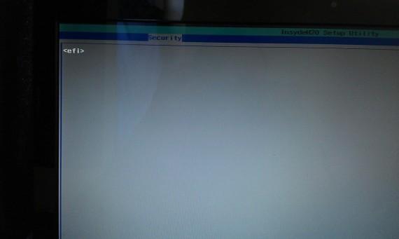 UEFI Secure Boot: Schritt 5