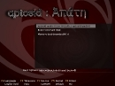 aptosid 2010-03 Xfce Bootscreen