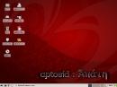 aptosid 2010-03 Xfce Desktop
