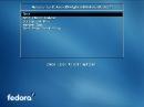 Fedora 15 Gnome Bootscreen