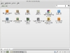 Linux Mint 10 GNOME Software-Verwaltung