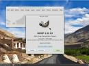 Linux Mint 13 GIMP