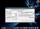 Macpup 520 Start