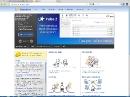 Mandriva Desktop 2011 Mozilla Firefox (Quelle: mandriva.com)
