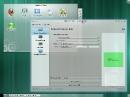 openSUSE 11.4 Milestone 5 Bildschirm-Konfiguration