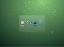 openSUSE 12.2 KDE Start