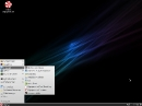 Peppermint OS Two Internet