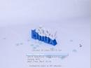 Snowlinux 2 Ice Bootscreen