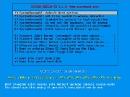 SystemRescueCd 2.1.0 Bootscreen