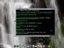 Tiny Core Linux 4.3