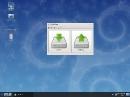 Trisquel GNU/Linux 4.5 Deja-dup