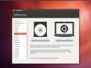 Ubuntu 12.10 Quantal Quetzal Startbildschirm