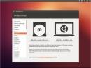 Ubuntu 12.10 Quantal Quetzal Ausprobieren