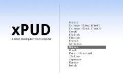 xPUD 0.9.5