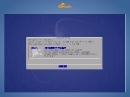 Zenwalk Linux 7.0 Setup