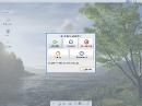 Zenwalk Linux 7.0 Abmelden und Herunterfahren