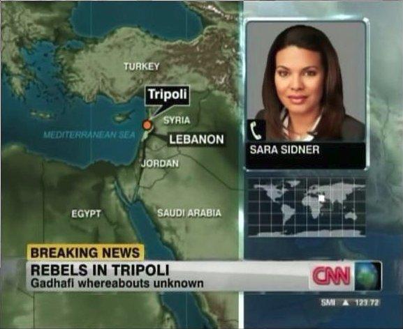 CNN Tripolis im Libanon