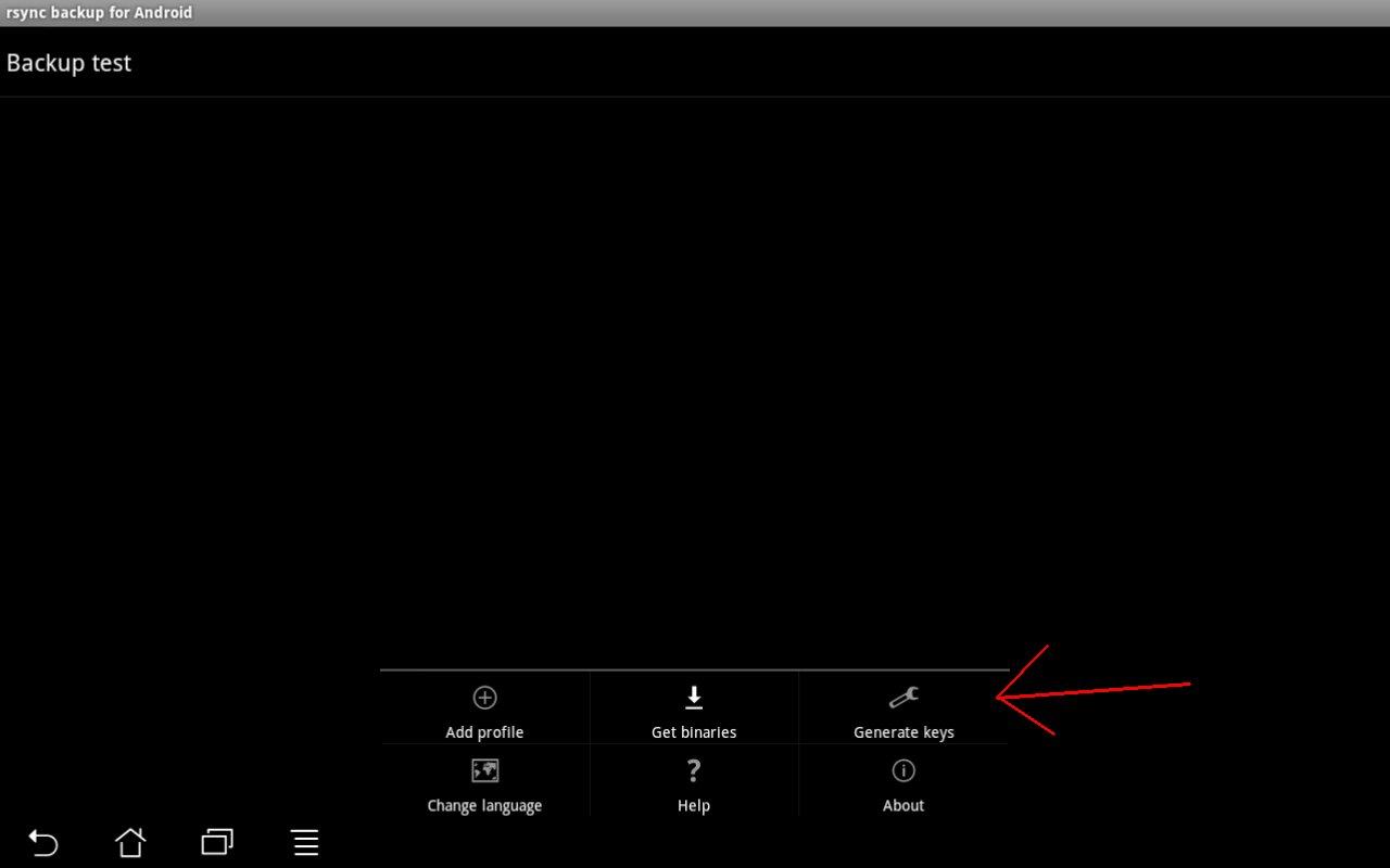 Datensicherung / Backup: Android-Gerät und rsync - gute