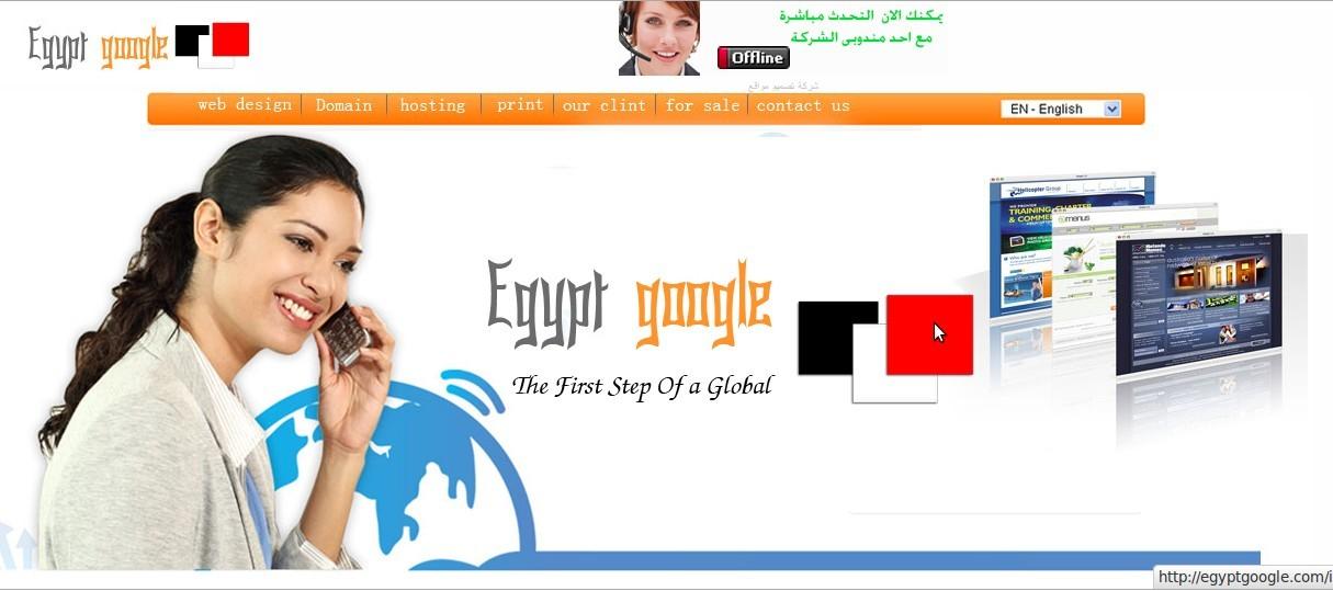 Egypt google
