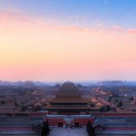 The Forbidden City von Daniel Mathis