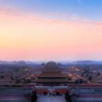 The Forbidden City von Daniel Mathis