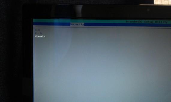 UEFI Secure Boot: Schritt 6
