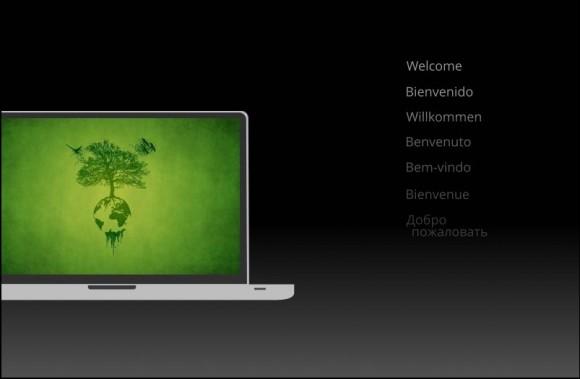 Manjaro Openbox-Lite 0.8.4: Willkommen