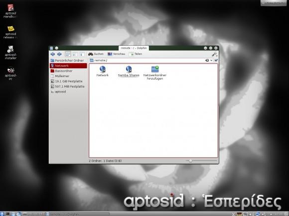 aptosid 2013-01: Dolphin