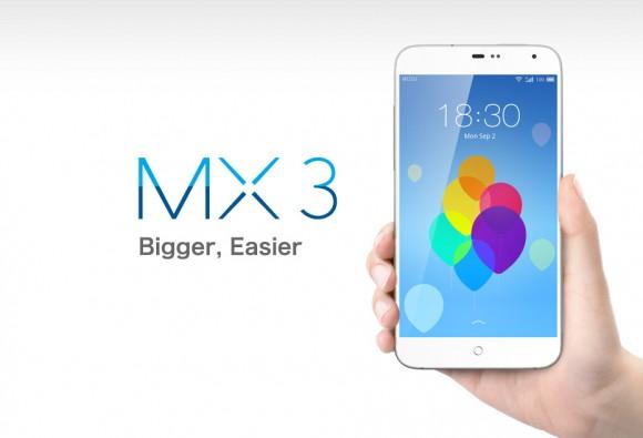 MEIZU MX3 (Quelle: en.meizu.com)