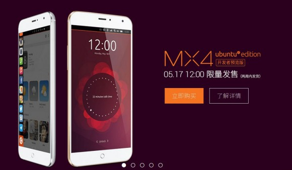 Meizu MX4 Ubuntu Edition ab morgen auch in Europa