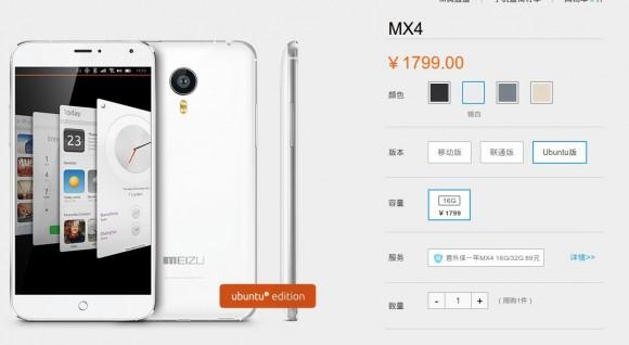 Meizu MX4 Ubuntu kostet umgerechnet zirka 250 Euro