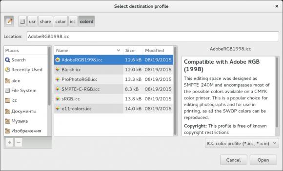 GIMP 2.9.2 zeigt die Metadaten von ICC-Farbprofilen (Quelle: gimp.org)