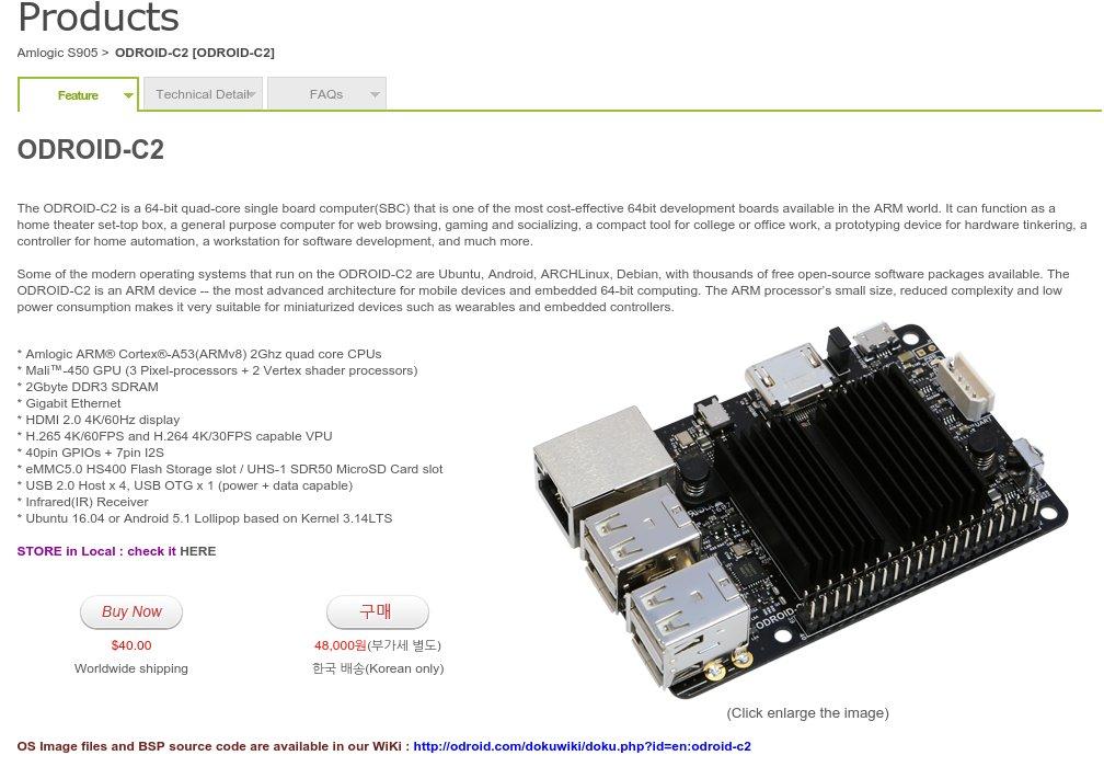 ODROID-C2 ist nun verfügbar - schneller als Raspberry Pi 3