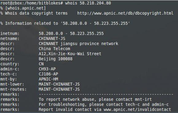 Die IP-Adressen gehören zu Netzwerken in China