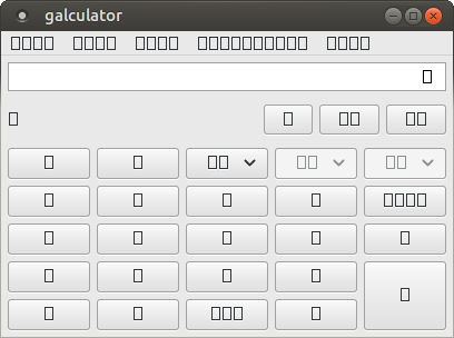 Snappy Galculator (Quelle: ubuntu-mate.org)