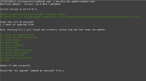 Nextcloud 15: Ein Uprade funktioniert auch via Kommandozeile