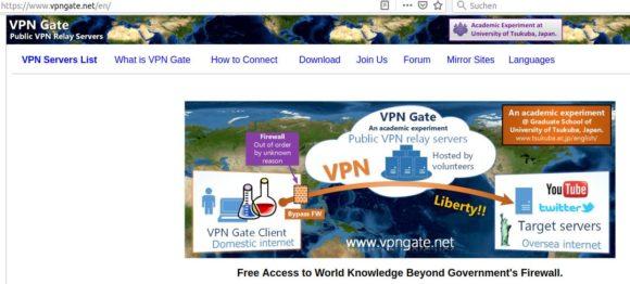 VPN Gate – kostenlos, aber nicht einfach