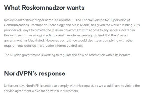 Roskomnadzor (Russland) will Zugriff auf die Server von NordVPN