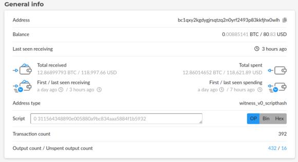 """Mit einem Twitter-Hack wurden Bitcoin """"gesammelt"""""""